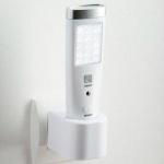 lampe-detecteur-de-mouvement